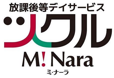 ツクル ミ・ナーラ開校!!